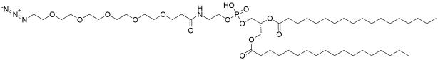 DSPE-PEG5-azide